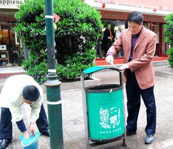关键字:垃圾桶       经常清洗垃圾桶